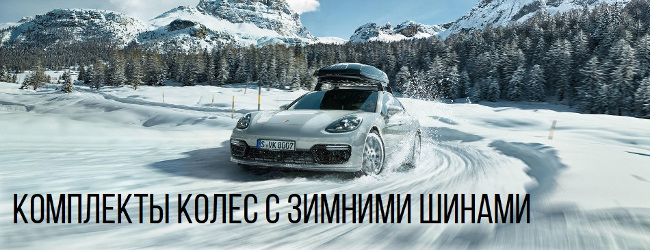 Porsche Tequipment Wheels with <p>Winter Tyres