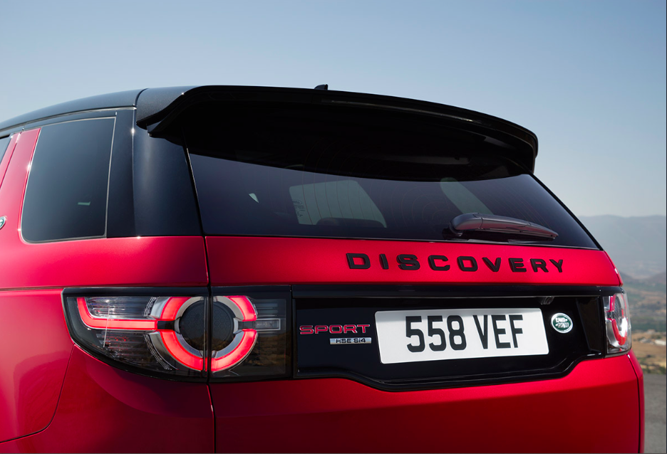 Задняя эмблема &quot;Sport &quot; Red + эмблема <p>HSE I4 | Land Rover Discovery Sport